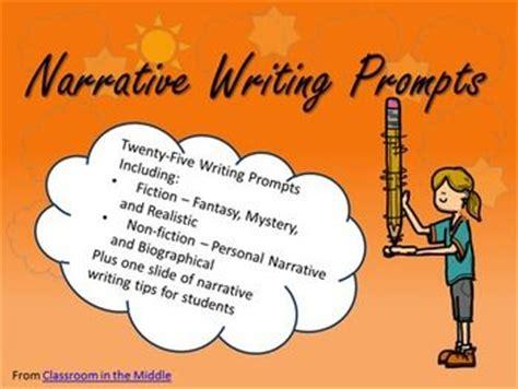 Non narrative essay examples